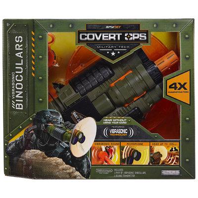 Spynet Vibrosonic Binoculars.