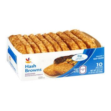 Ahold Hash Browns Shredded Potato Patties - 10 CT