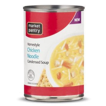 market pantry Market Pantry Chicken & Rice 10.5 oz