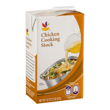 Ahold Cooking Stock Chicken