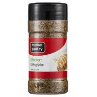 market pantry Market Pantry Chicken Grilling Spice 2.75 oz