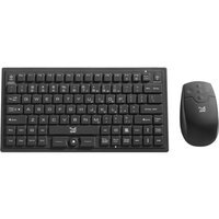 SMK-Link VersaPoint DuraKey Industrial and Medical-Grade Keyboard and Mouse