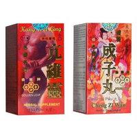 Golden Leaf Brand To Jing Wan Herbal Supplement 3 Gm Vial