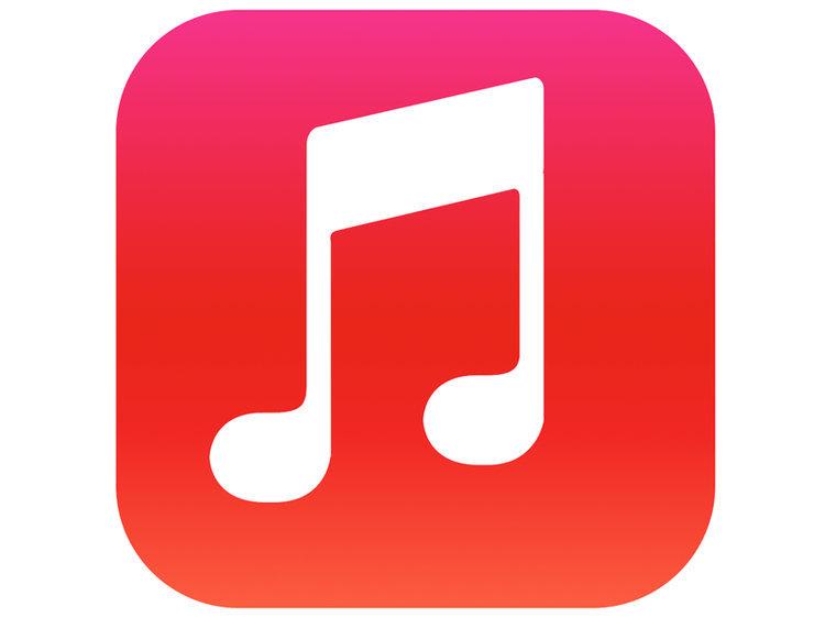 Apple Music Reviews 2019 | Find the Best Apps | Influenster
