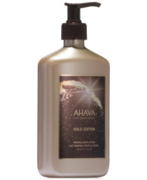 Ahava Star Power Mineral Body Lotion, 17 oz - Limited Edition