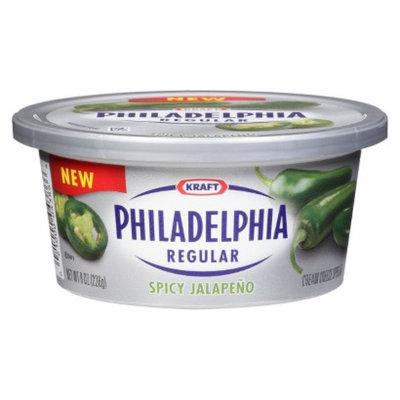 Philadelphia Spicy Jalapeno Cream Cheese Tub 8 oz
