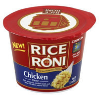 Rice A Roni Chicken Rice Cup 1.97oz