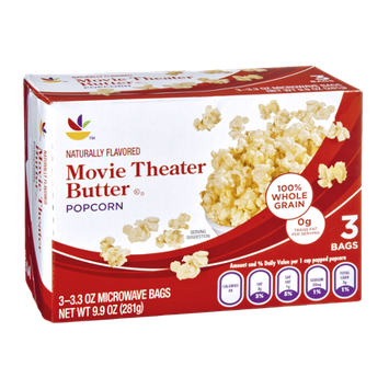 Ahold Movie Theater Butter Popcorn