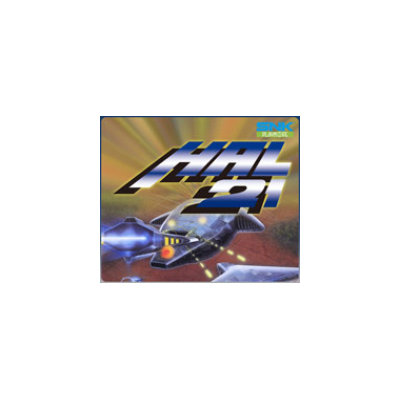 SNK Playmore USA HAL 21 DLC