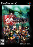 Square Enix Romancing SaGa: Minstrel Song