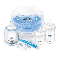 Babies R Us Philips AVENT Natural All-In-One Gift Set Exclusive