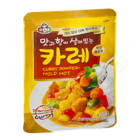 Assi Mild Hot Curry Powder