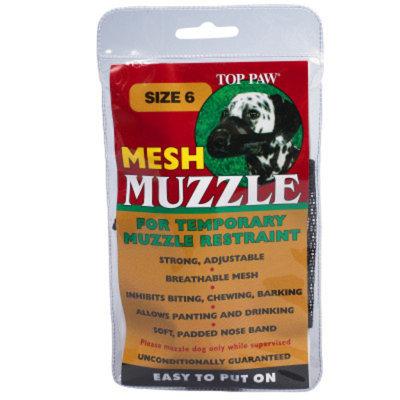 Grreat ChoiceA Dog Muzzle