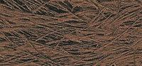 Lion Brand 320-126 Fun Fur Yarn-Chocolate