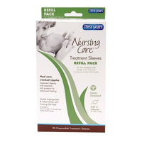 The First Years Nursing Care Treatment Sleeves (Discontinued by Manufacturer)