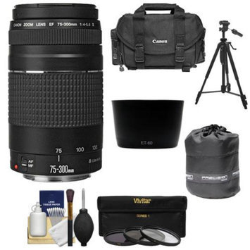 Canon EF 75-300mm f/4-5.6 III Zoom Lens + Canon Case + 3 UV/CPL/ND8 Filters & Lens Hood & Pouch + Tripod + Kit for EOS 5D Mark II III, 6D, 7D, 70D, Rebel T3, T3i, T5, T5i, SL1 Cameras