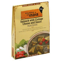 Kitchens of India Ready To Eat Palak Paneer, Spinach With Cottage Cheese, 10 OZ (Pack of 6)