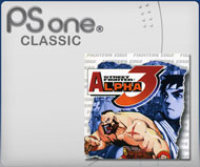 Sony Computer Entertainment Street Fighter Alpha 3 DLC