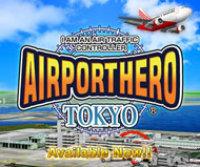 Sonic Powered Co. LTD I am an Air Traffic Controller Airport Hero Haneda