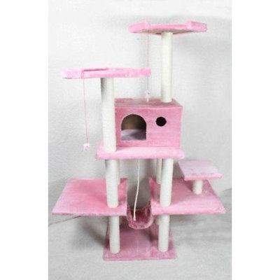BestPet Cat Tree Condo Furniture Scratch Post Pet House, 70-Inch