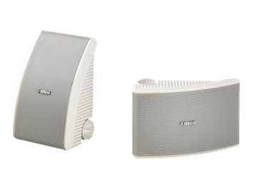 Yamaha NS-AW592 All-Weather Speakers - White