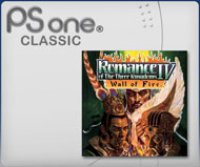 Sony Computer Entertainment Romance IV of the Three Kingdoms: Wall of Fire DLC