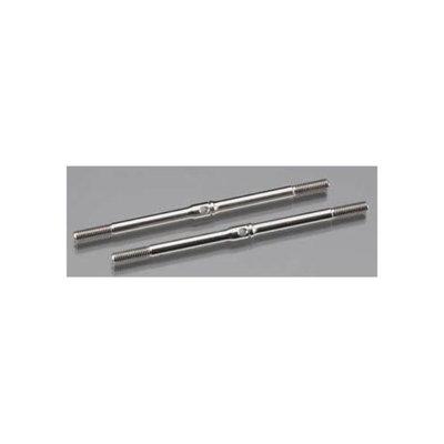 E0835 Steering Tie Rod Titanium MBX6T