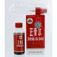 Zheng Gu Shui External Analgesic Lotion in Spray Bottle
