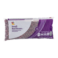 Ahold Small Red Beans