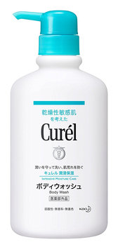Curél® Body Wash