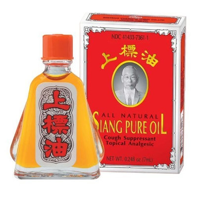 Siang Pure Oil All Natural Siang Pure Oil Topical Analgesic, .236-Ounce (Pack of 10)
