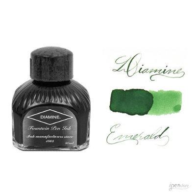 DIAMINE 80 ml Bottle Fountain Pen Ink, EMERALD