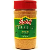 Sadaf Garlic Granulated, 9-Ounce (Pack of 5)