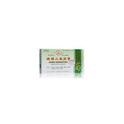 Karl Lagerfeld E Mei shan Medicated Plaster