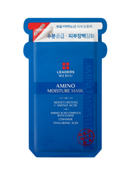 Leaders - Mediu Amino Moisture Mask (Blue) 10 pcs