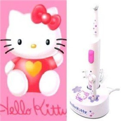 Hello Kitty Electric Rechargeable Plaque Removing Wall-mountable Toothbrush with Extra Head and Charging Stand