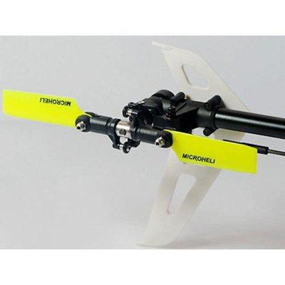 Plastic Tail Blade 47mm, Yellow: Blade 300 X