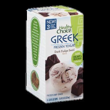 Healthy Choice Greek Frozen Yogurt Cups Dark Fudge Swirl Flavor - 3 CT