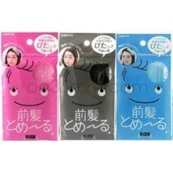 Dariya Japan Hair/fringe Grip Magic Clip - 3pcs