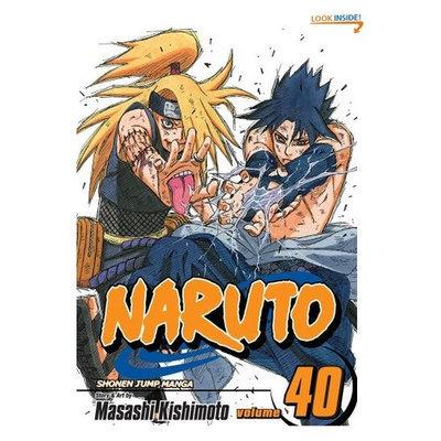 Naruto, Vol. 40: The Ultimate Art