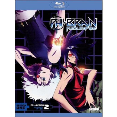 Phi-Brain: The Puzzle Of God - Season One, Collection 2 (Blu-ray) (Widescreen)