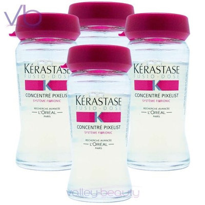 Kerastase Concentre Pixelist Treatment 4 X 0.41 fl. oz Vials