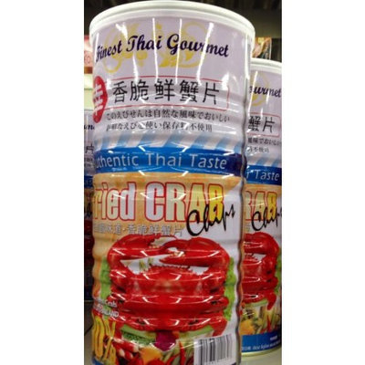 Finest Thai Gourmet Fried Crab Chips 100 g