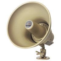 Bogen SPT15A 15 Watt Horn with Transformer