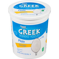 Great Value Plain Greek Nonfat Yogurt, 32 oz