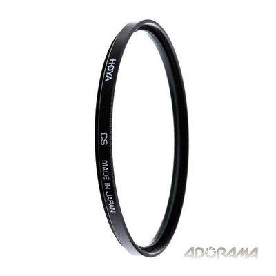 Hoya 55mm Four Point Cross Screen Glass Filter (4X)