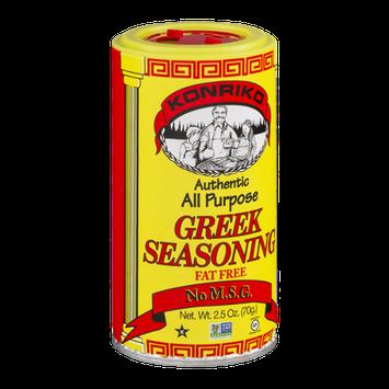 Konriko All Purpose Greek Seasoning