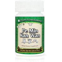 Pe Min Kan Wan (Nose Allergy Pills), 100 ct, Plum Flower