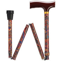 Harvy Adjustable Fritz Cane Paisley Aluminum Shaft , Brown Solid Wood Handle -Affordable Gift! Item #DHAR-9052533