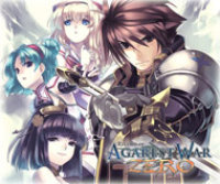 Aksys Games, Inc Record of Agarest War Zero - Forbidden Book Volume 1 DLC